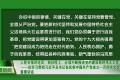 【武陵源新闻】人民日报评论员:新征程上,必须不断推进党的建设新的伟大工程——论学习贯彻习近平总书记在庆祝中国共产党成立一百周年大会上重要讲话