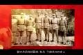 《红色映像—百年党史中的张家界》(第十九期)铁血后卫:红十八师留守战斗湘鄂川黔