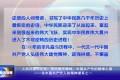 人民日报评论员:伟大建党精神,中国共产党的精神之源