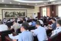 刘革安主持召开市委常委会2021年第20次会议
