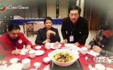 """2018张家界大鲵旅游美食文化节 暨""""十大名厨""""评选活动"""