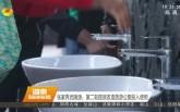 张家界武陵源:第二轮提质改造旅游公厕投入使用