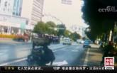 【央视】张家界:老人摔倒车流中 市民扶起送过马路