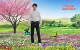第六批中国梦歌曲《我和2035有个约》演唱:加油男孩组合