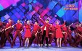 第六批中国梦歌曲《赞赞新时代》演唱:李易峰 景甜 江疏影
