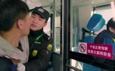 2019年春节元宵公共安全防范提示公益宣传片
