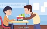 """[动漫宣传片]欺诈骗保行为之——医保经办人员私开""""绿灯"""""""