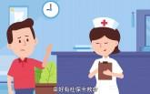 [动漫宣传片]欺诈骗保行为之——将应由个人负担的医疗费用计入医疗保障基金支付范围