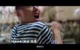 征兵宣传片《军旅味道》