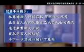 湖南省反电诈宣传系列微视频:时时彩的黑幕