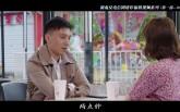 湖南省反电诈宣传系列微视频:不可触碰的短信链接