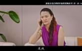 湖南省反电诈宣传系列微视频:美容院女老板遇到的丑恶