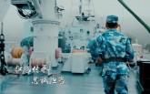 综合版征兵公益宣传片《参军报国 不负韶华》