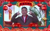 《江山如此多娇》主创为张家界人民送来新春祝福,请查收!