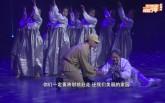 """【""""百团百角唱百年""""云展演】情景剧《老秃山》"""