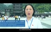 湖南旅游技师学院(筹)(张家界市高级技工学校)就业展示篇