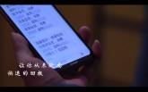 【防范和打击非法集资】湘西州防范非法集资宣传片《生活没有捷径》
