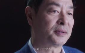 【时代楷模公益广告】时代楷模王继才90秒