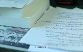 【时代楷模公益广告】郑德荣