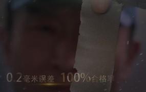 【时代楷模公益广告】时代楷模徐立平