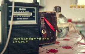【时代楷模公益广告】时代楷模魏德友