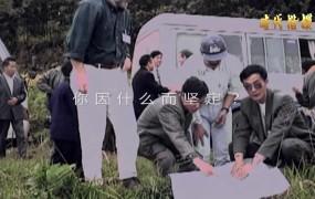 【时代楷模公益广告】时代楷模南仁东