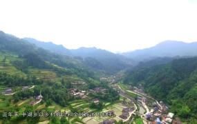 [视频]中湖乡:精神文明创建结硕果