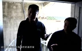 【视频】乡村产业得发展  驻村帮扶助脱贫