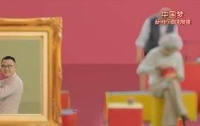 第六批中国梦歌曲《幸福像阳光一样》演唱:杨洋 熊天平