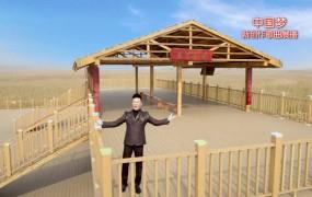 第六批中国梦歌曲《中国时间》演唱:汤非