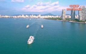 第六批中国梦歌曲《乘风破浪》演唱:张碧晨 古巨基