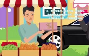 郴州市强力推进扫黑除恶专项斗争专题动画!