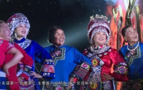 《美麗鄉村行》2019-07-21山歌文化潤山鄉