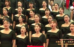 歌咏大赛总决赛暨颁奖典礼(2)