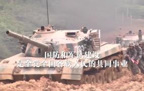 中国梦  强军梦