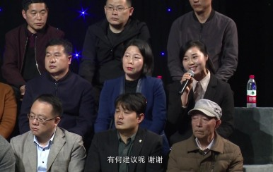 电视问政(三)