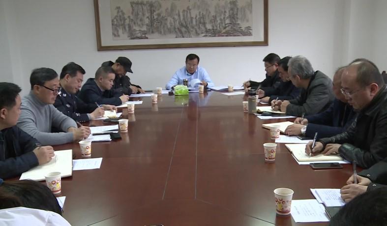 【视频】市扫黑除恶专项斗争领导小组办公室工作会议召开