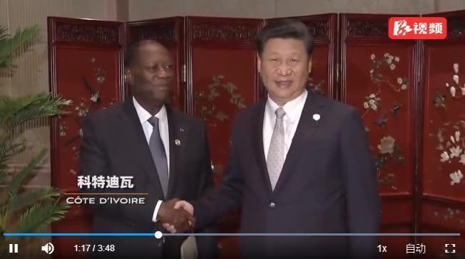 中英雙語丨中非經貿博覽會成果展主視頻來啦!