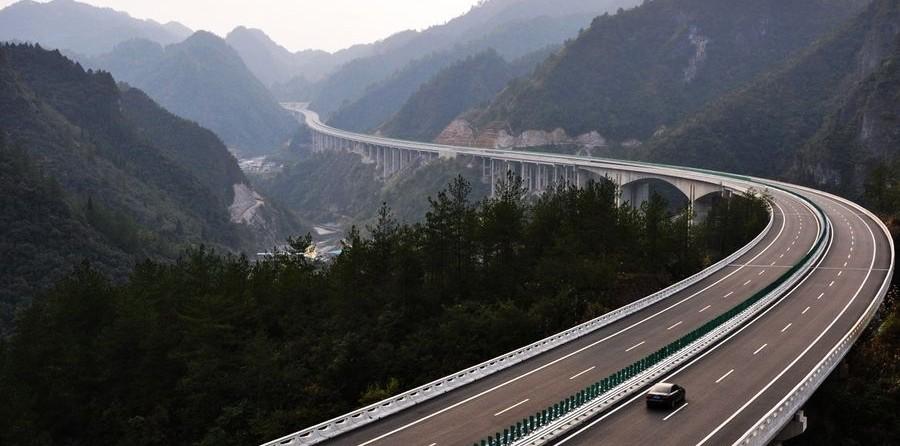 张花高速西出口环境综合整治项目审批前信息公示