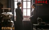 【预告片】《理想照耀中国》第一集《真理的味道》今晚播出
