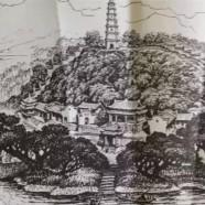 200多年光阴,这座张家界地区最古老的古塔你去看过吗?