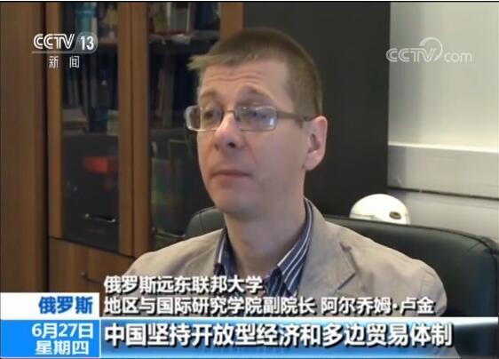 【关注二十国集团领导人峰会】国际社会期待中国方案促共识