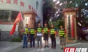 桑植县交通运输局禁毒志愿者服务队进社区开展禁毒宣传活动
