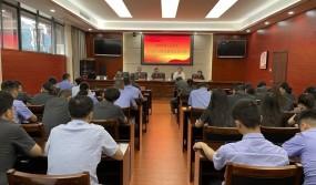 【教育整顿】武陵源区人民法院召开政法队伍教育整顿工作总结大会