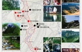 受权发布|张家界西线旅游景区春节票价有优惠