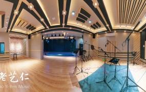 湖南老艺仁录音棚——坐落在张家界的音乐人之家