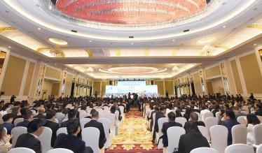 2018丝绸之路工商领导人(张家界)峰会隆重开幕