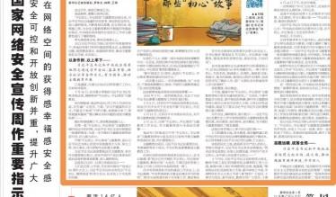 新华社主题教育重磅综述,突出点赞了湖南这件事!