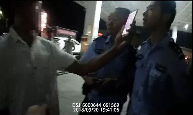 阻碍民警执行任务 网上辱骂警察 张家界一男一女被处以依法行政拘留!