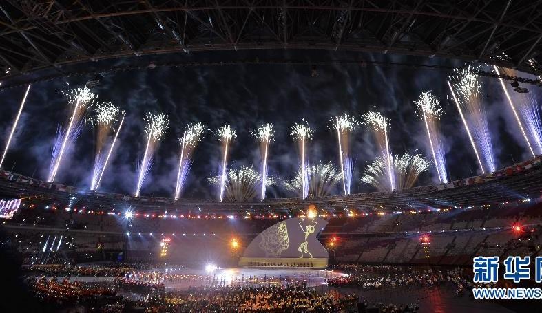 第三届亚残运会在雅加达开幕